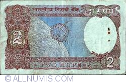 Image #2 of 2 Rupees ND(1976-) (A) - Signature Abhitam Ghosh