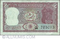 Imaginea #1 a 2 Rupees ND - semnătură S. Jaganathan