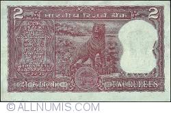 Imaginea #2 a 2 Rupees ND - semnătură S. Jaganathan