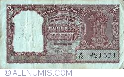 Image #1 of 2 Rupees ND - H.V.R. Iyengar - Off-centre error.