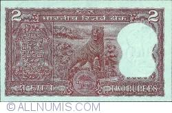 Imaginea #2 a 2 Rupees ND (B) - semnătură Dr. I.G.Patel