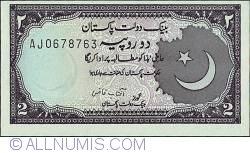 Image #1 of 2 Rupees ND (1985-1999)  - sign A. G. N. Kazi - Very Dark Colour