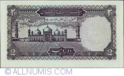 Image #2 of 2 Rupees ND (1985-1999)  - sign A. G. N. Kazi - Very Dark Colour