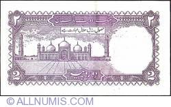Image #2 of 2 Rupees ND (1985-1989) - signature Wasim Oun Jafrey