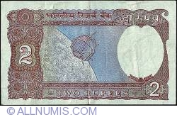 Image #2 of 2 Ruppes ND(1976-) - Signature R. N. Malhotra