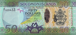 50 Dollars ND (2013)