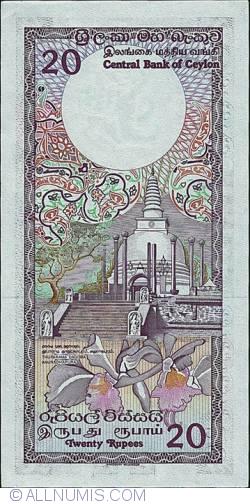Imaginea #2 a 20 Rupees 1985 (1. I.)