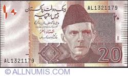 Imaginea #1 a 20 Rupii 2006