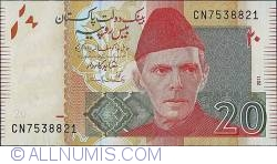 Image #1 of 20 Rupees 2011