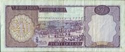 Image #2 of 40 Dollars L. 1974 (1981)
