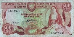 Image #1 of 500 Mils 1982 (1. VI.)