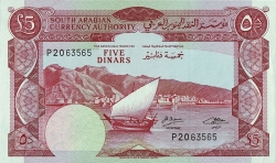 Image #1 of 5 Dinars ND (1965)