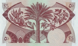 Image #2 of 5 Dinars ND (1965)