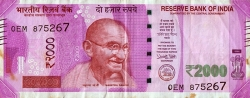 Image #1 of 2000 Rupees 2016