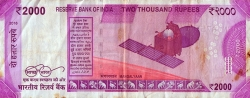 Image #2 of 2000 Rupees 2016