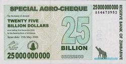 Imaginea #1 a 25 Billion Dollars 2008 (15. V.)