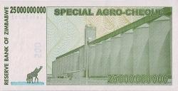 Imaginea #2 a 25 Billion Dollars 2008 (15. V.)