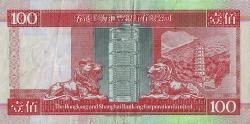 Image #2 of 100 Dollars 1994 (1. I.)