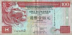 Image #1 of 100 Dollars 1997 (1. I.)