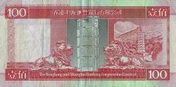 Image #2 of 100 Dollars 1997 (1. I.)
