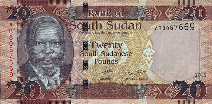 South Sudan 25 Pounds Uncirculated