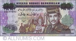 Imaginea #1 a 25 Ringgit 1992 - Aniversarea de argint a Sultanului Hassanal Bolkiah