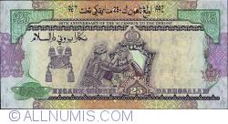 Imaginea #2 a 25 Ringgit 1992 - Aniversarea de argint a Sultanului Hassanal Bolkiah