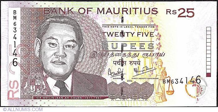 MAURITIUS 25 RUPEES 2006 P 49 UNC