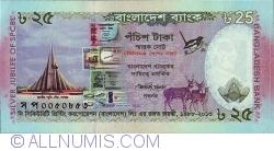 """Imaginea #1 a 25 Taka 2013 - 25 de ani de la înființarea """"Security Printing Corporation (Bangladesh) Ltd."""" - (1988-2013)"""