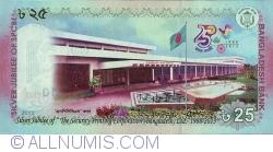 """Imaginea #2 a 25 Taka 2013 - 25 de ani de la înființarea """"Security Printing Corporation (Bangladesh) Ltd."""" - (1988-2013)"""