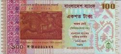 Imaginea #1 a 100 Taka 2013 - 100 de ani de la înfințarea Muzeului Național al Bangladeshului - (1913-2013).