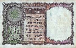 1 Rupee ND(1949) - Signature K. R. K. Menon