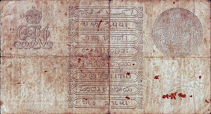 1 Rupee 1917, Government of India - 1917-1930 Issue - India