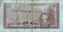 Image #2 of 5 Shillings 1966 (1. VII.)