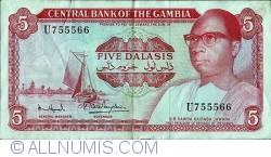 Imaginea #1 a 5 Dalasis ND (1972-1986)