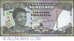 Imaginea #1 a 5 Emalangeni 1995 (ND)