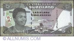 5 Emalangeni 1995 (ND)