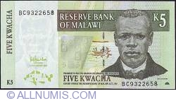 Image #1 of 5 Kwacha 2005 (1. XII.) - Printed off-centre on front & overinked serial numbers