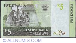 Image #2 of 5 Kwacha 2005 (1. XII.) - Printed off-centre on front & overinked serial numbers