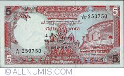 Imaginea #1 a 5 Rupees 1982 (1. I.)