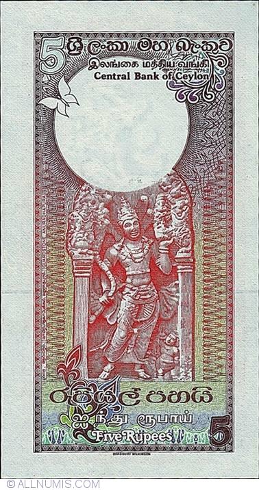 Banknotes of All Nations Sri Lanka 1982 5 Rupees P91 UNC Prefix A//21