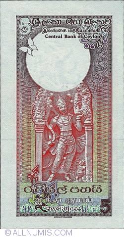 Imaginea #2 a 5 Rupees 1982 (1. I.)
