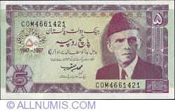Image #1 of 5 Rupees 1997 - 50 Years of Pakistani Independence.