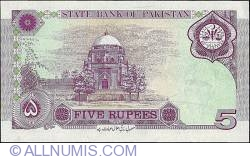 Image #2 of 5 Rupees 1997 - 50 Years of Pakistani Independence.