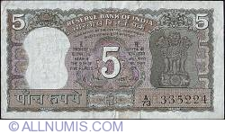 Image #1 of 5 Rupees ND(1969-1970)