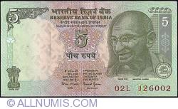 Image #1 of 5 Rupees ND (2002)-R - signature Dr. Bimal Jalan