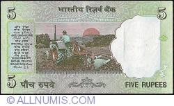 Image #2 of 5 Rupees ND (2002)-R - signature Dr. Bimal Jalan