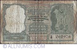 Image #1 of 5 Rupees ND - P.C. Bhattacharya - Inset Letter 'A'.