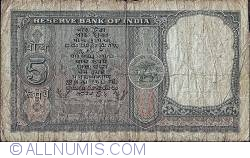 Image #2 of 5 Rupees ND - P.C. Bhattacharya - Inset Letter 'A'.