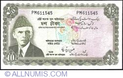 Image #1 of 10 Rupees ND (1971-1975) sign Ghulam Ishaq Khan - printed off-centre & cut off-centre